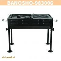باربیکیو مدل 983006