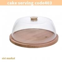 کیک خوری کد 403