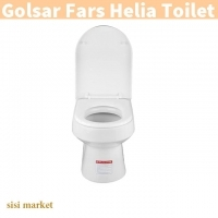 توالت فرنگی گلسار فارس مدل Helia