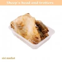 کله پاچه گوسفندی -کامل