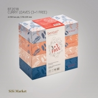 BT2018 CURRY LEAVES 3+1 FREE